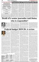 The-Financial-Daily-Tuesday-2-July-2019-4