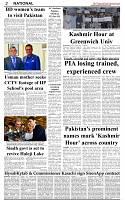 The-Financial-Daily-Sat-Sun-31-Aug-Sept1-2019-2