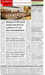 The-Financial-Daily-Sat-Sun-31-Aug-Sept1-2019-8