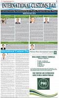 The-Financial-Daily-Sunday-26-January-2020-3