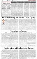 The-Financial-Daily-Sat-Sun-15-16-February-2020-4