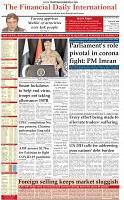 The-Financial-Daily-Sat-Sun-25-26-April-2020-1