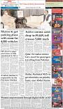 The-Financial-Daily-Sat-Sun-11-12-July-2020-8