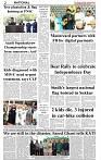 The-Financial-Daily-Sat-Sun-15-16-August-2020-2