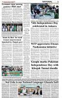 The-Financial-Daily-Sat-Sun-15-16-August-2020-3