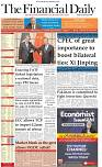 The-Financial-Daily-Sat-Sun-22-23-August-2020-1