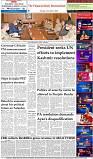 The-Financial-Daily-Tuesday-3-November-2020-8