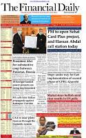 The-Financial-Daily-Friday-6-November-2020-1