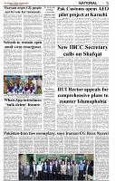 The-Financial-Daily-Friday-6-November-2020-3