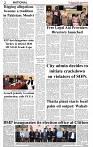 The-Financial-Daily-Thursday-19-November-2020-2