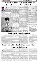 The-Financial-Daily-Friday-20-November-2020-5