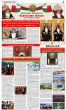 The-Financial-Daily-Sat-Sun-21-22-November-2020-3