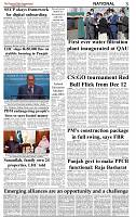 The-Financial-Daily-Friday-4-December-2020-PAGE-3