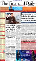 The-Financial-Daily-Thursday-10-December-2020-1