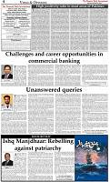 The-Financial-Daily-Thursday-10-December-2020-4