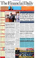 The-Financial-Daily-Thursday-17-December-2020-1