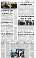 The-Financial-Daily-Thursday-24-December-2020-3