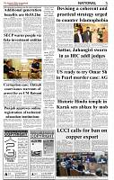 The-Financial-Daily-Thursday-31-December-2020-3