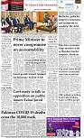 The-Financial-Daily-Thursday-31-December-2020-8