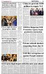 The-Financial-Daily-Friday-1-January-2021-3