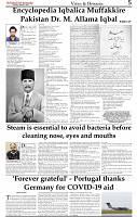 The-Financial-Daily-Thursday-4-February-2021-5