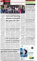 The-Financial-Daily-Thursday-11-February-2021-8