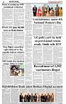 The-Financial-Daily-Sat-Sun-13-14-February-2021-2