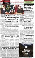 The-Financial-Daily-Sat-Sun-13-14-February-2021-8
