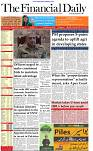 The-Financial-Daily-Thursday-18-February-2021-1