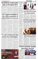 The-Financial-Daily-Sunday-18-July-2021-3