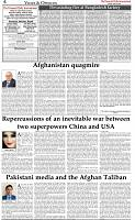 The-Financial-Daily-Sunday-18-July-2021-4