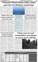 The-Financial-Daily-Sunday-18-July-2021-5