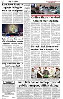 The-Financial-Daily-Sunday-1-Aug-2021-2