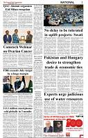 The-Financial-Daily-Sunday-1-Aug-2021-3