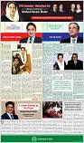 Benazir's-Special-Supplement-2