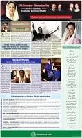 Benazir's-Special-Supplement-3