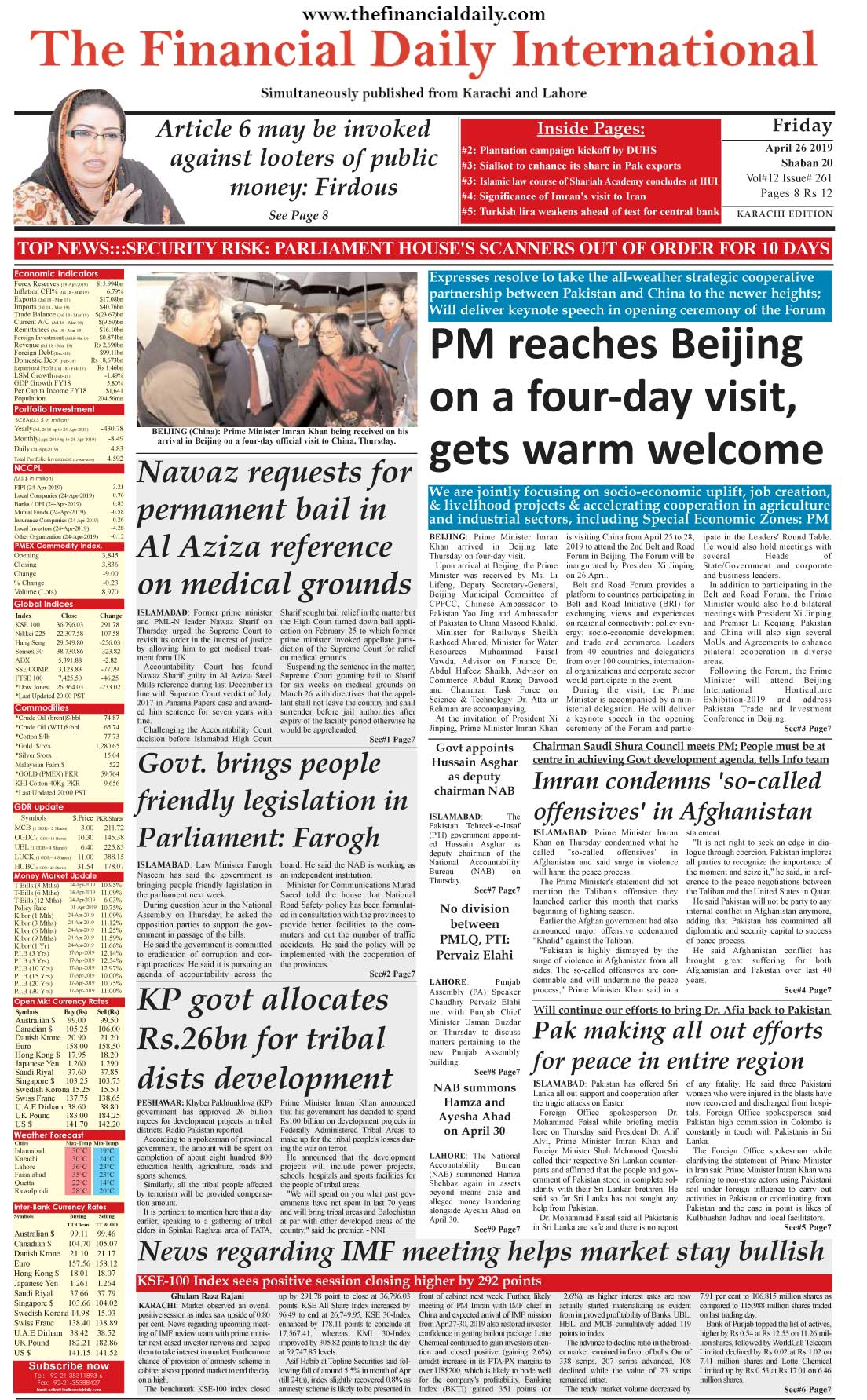 The-Financial-Daily-26-04-2019-1