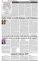 The-Financial-Daily-Monday-24-June-2019-4