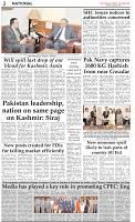 The-Financial-Daily-Thursday-8-Aug-2019-2