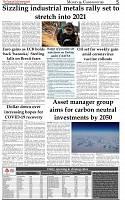 The-Financial-Daily-Sat-Sun-12-13-December-2020-5