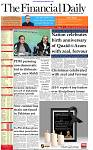 The-Financial-Daily-Sat-Sun-26-27-December-2020-1