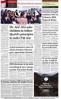 The-Financial-Daily-Sat-Sun-26-27-December-2020-8