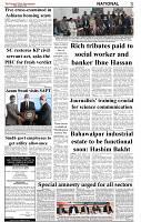 The-Financial-Daily-Friday-8-January-2021-3