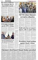 The-Financial-Daily-Friday-15-January-2021-2
