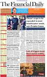 The-Financial-Daily-Thursday-11-February-2021-1