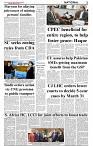 The-Financial-Daily-Thursday-18-February-2021-3