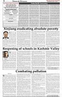 The-Financial-Daily-Sat-Sun-27-28-February-2021-4