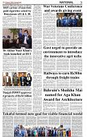 The-Financial-Daily-Sat-Sun-20-21-March-2021-3