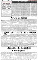 The-Financial-Daily-Sat-Sun-20-21-March-2021-4