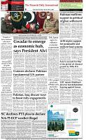 The-Financial-Daily-Sat-Sun-20-21-March-2021-8